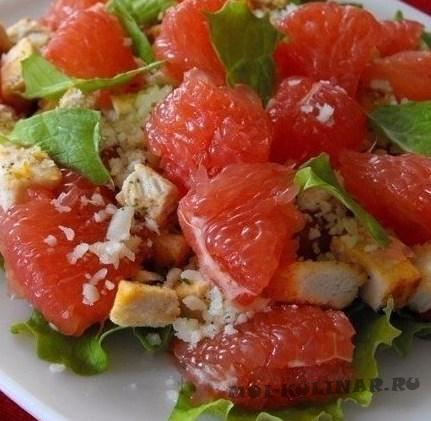 Салат с грейпфрутом и курицей