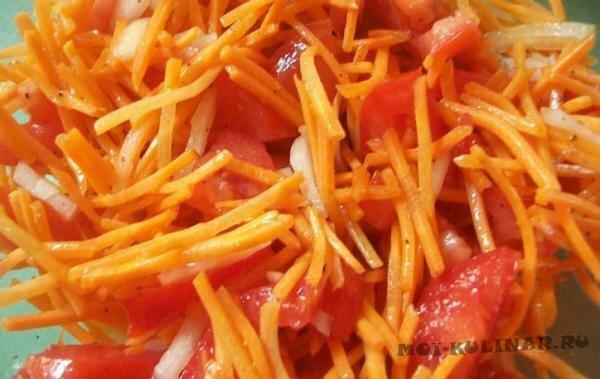 Салат из морковки и помидор